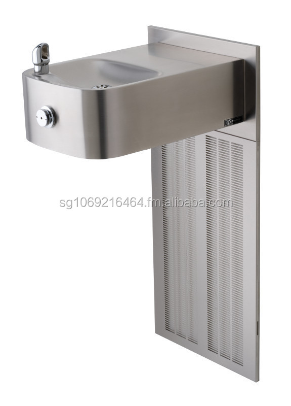 HAWS Barrier-Free Chilled Wall Mount Fountain H1109.8