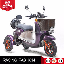 new design electric tricycle mobility for adults
