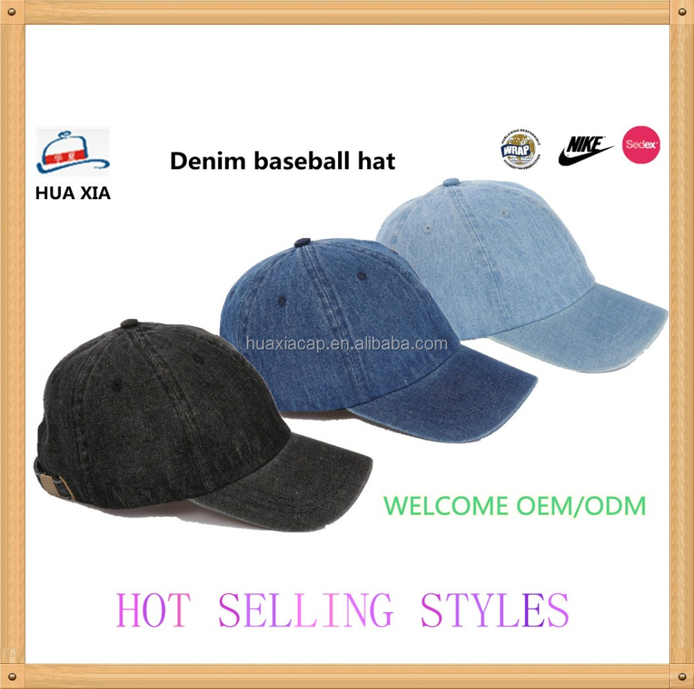 fast delivery denim <strong>cap</strong>,denim baseball <strong>cap</strong> ,plain denim <strong>cap</strong> shipped out within 3 days