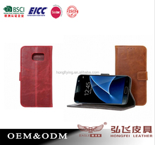 New phone case for Samsung Galaxy S7 PU leather
