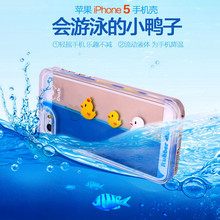 Free sample hot selling case cover for lenovo a6000 plus,With Colorful Liquid Inside case for samsung galaxy core 4g g351