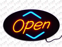 2017 Outdoor Waterproof Barber Shop Led Open Sign