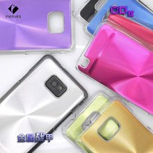 Metal case for Samsung I9100 Galaxy S 2 PC + aluminium pasted CD lines