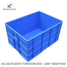 Large duty plastic storage box plastic crate for 860*620*450mm