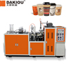 DAKIOU Disposable Paper Cup Making Machine Prices For Sale