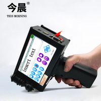 2019 High Definition hand held ink jet printer for plastic wood paper glass packing code printing marking inkjet machine