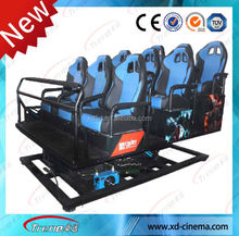 2014 The Newest 5d Cinema for sale 5d car driving simulator