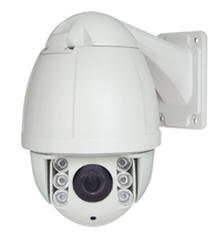 30x optical zoom auto tracking 2mp outdoor dome ptz ip camera wifi