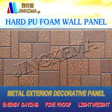 HARD PU FOAM WALL PANEL for steel structure prefabricated houses, buildings, villas