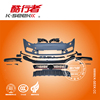 PP Material Body Kit For VW POLO GTI 2015