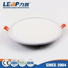 3 Inch 8W Super Thin Round Embedded Led Panel Light Emergency Kit(White Side Light-Emitting)