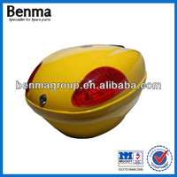 motorcycle cargo box with nice design,motorcycle top box and motorcycle rear box with high quality and factory price