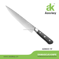 ADM43-1F ODM Kitchen Chef Knife,Damascus Knife,Knife Damascus Blanks