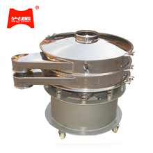 Efficiency vibrating sieve machine for rotary vibrating screen