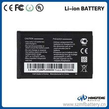 Wholesale Cellphone Battery LGIP-531A for LG Mobile Phone Models