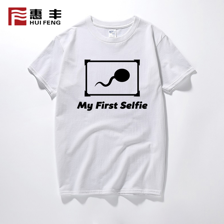 High Quality Custom Tshirt , Custom Collar Women T Shirt Printing