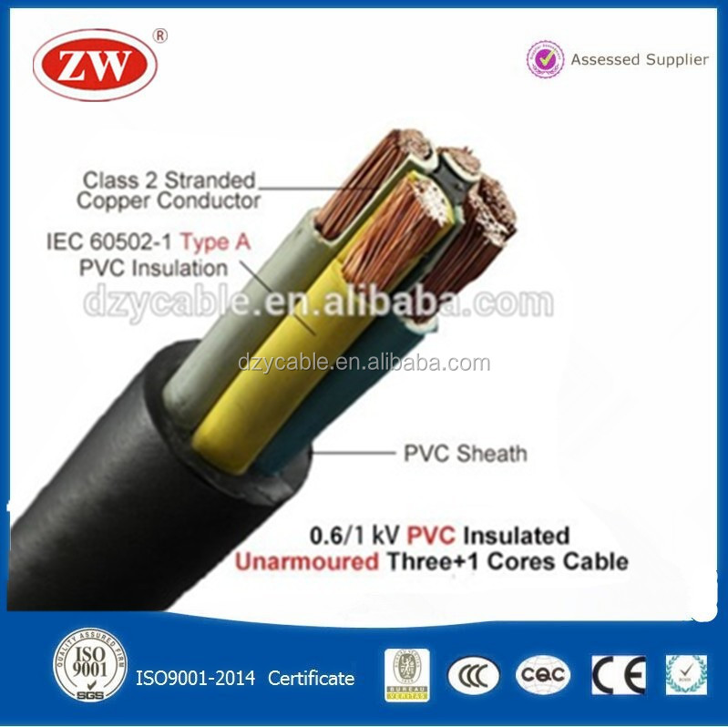 XLPE Armoured power cable 4x16mm 4x25mm 4x35mm 4x50mm 4x95mm 4x120mm