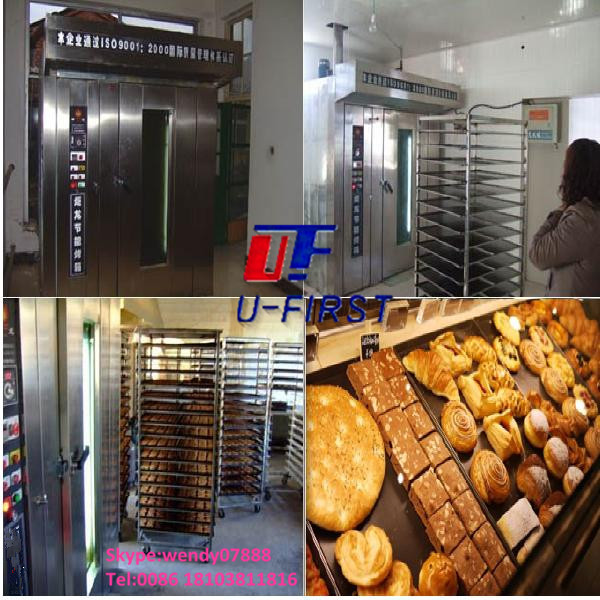 Professional industrial rotary bread oven/baking machine for sale