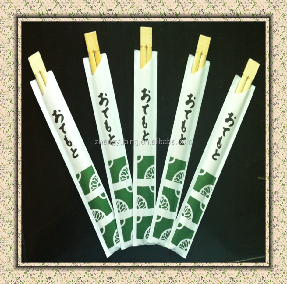 disposable personalized paper wrapped chopsticks