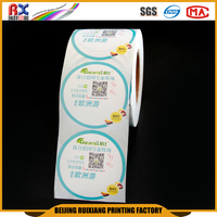 China supplier roll stickers ISO standard barcode sticker wholesale cheap custom hologram sticker