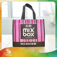 Reusable Customized Non woven Fabric PP Laminated Tote Shopping Bag