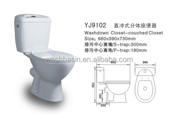 YJ9102 Bathroom Ceramics Cheap price S-trap Two pcs toilet /WC/Water closet