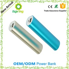 2600mAh Universal Aluminum Metal Portable Backup External Battery USB Power Bank Charger For Cell Phone mobile devices