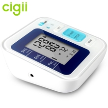 High memory digital blood pressure meter with voice/ talking/WHO BP Monitor
