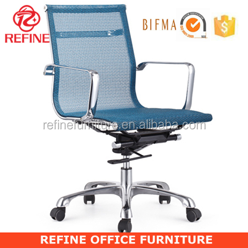 light sky blue modern iron mesh swivel office chair with net fabric back RF-S084E