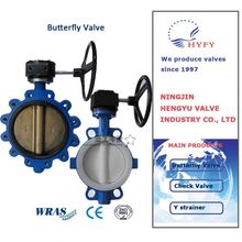 Factory direct sales cast iron wafer connection butterfly valve