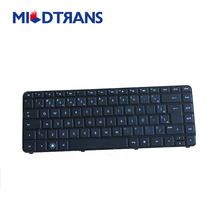 Mildtrans good price hot sale for HP G4-2000 with Frame Keyboard Brazil Brazilian Teclado Black