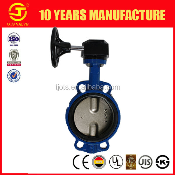 (BV-MZ-004)pinless worm gear actuated butterfly valve