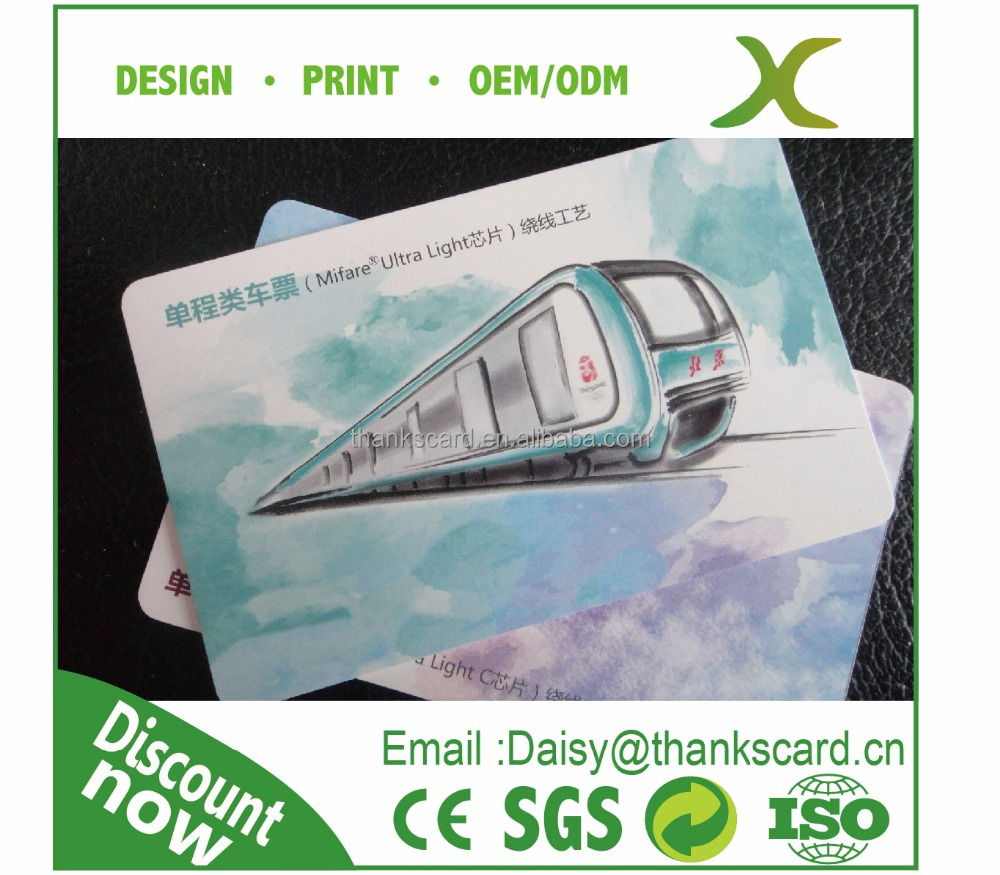 Metro card printing/ RFID ticket card printing/ PET Metro card printing factory