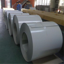 Shandong boxing Longyuan corrugated metal roofing steel sheet coils with Alibaba trade assurance
