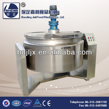 Stainless steel mixing tank