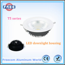 5-30w COB die casting aluminum led downlight shell (only housing)
