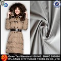 Ladies down coat made of Imitation Memory Fabric, fixed hood with fixed real raccoon fur