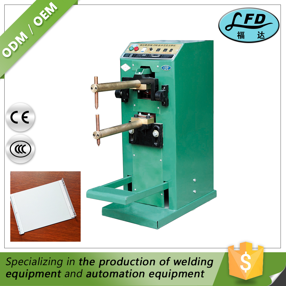 Gold Stamp Foot Type Two Big Arms Spot Welding Machine