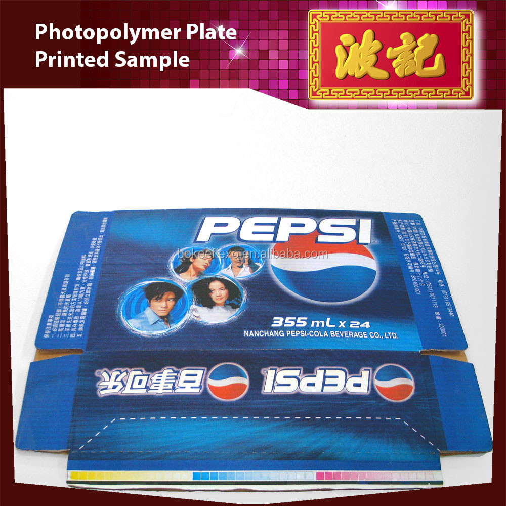 3.94mm Flexo Photopolymer Plate Maker