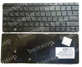 China Online Shop Hot Selling Laptop Arabic Keyboard For Hp Mini 1103