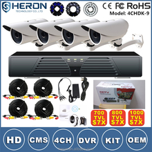 Home Security 4ch D1 DVR Kit DIY cctv camera system