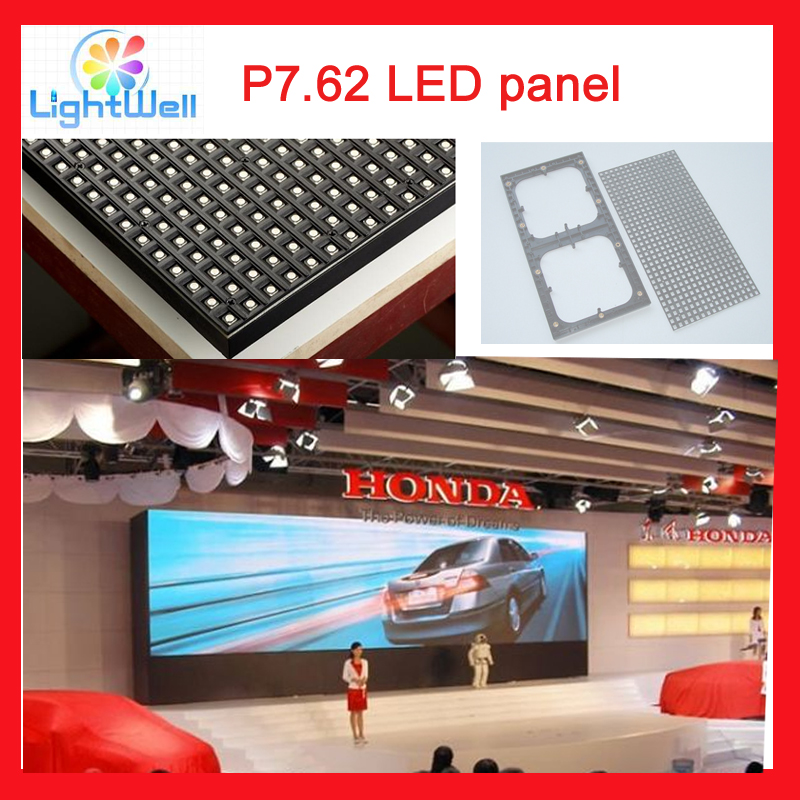 indoor led screen panel P7.62