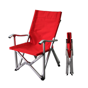 Onwaysports patio outdoor aluminium beach chair for kids OW-72S