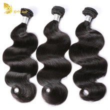 Brazilian Human Hair Bundles 20 Inch 9A Mink Brazilian Virgin Hair Weave
