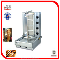 Gas 4 Burners Doner Kebab Machine/Grill