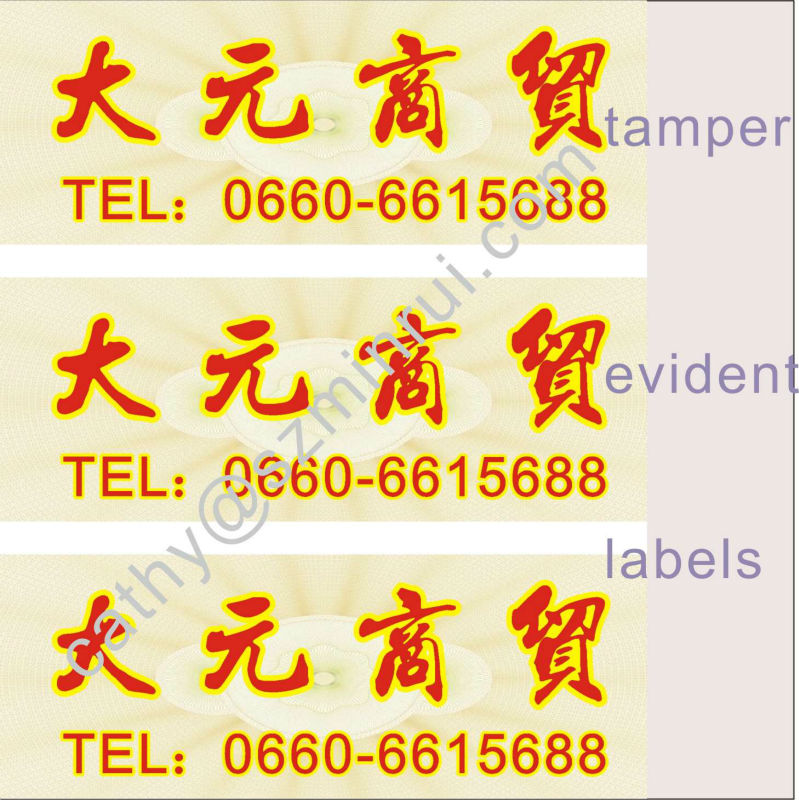 Tamper proof sticker printing company ,Manufactuer adhesive Peamanent vinyl sticker in China ,Hot Sale Eggshell Sticker Custom