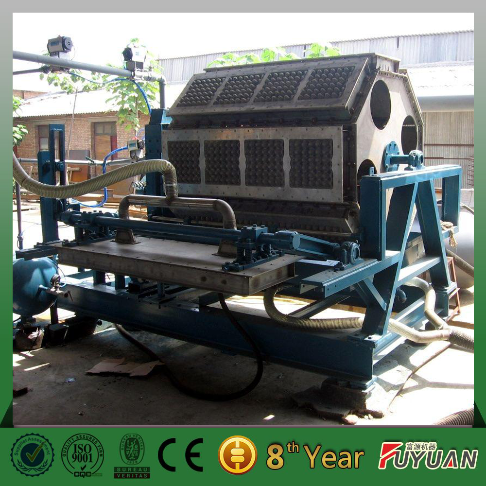 egg tray making machine ,paper pulp recycle plant