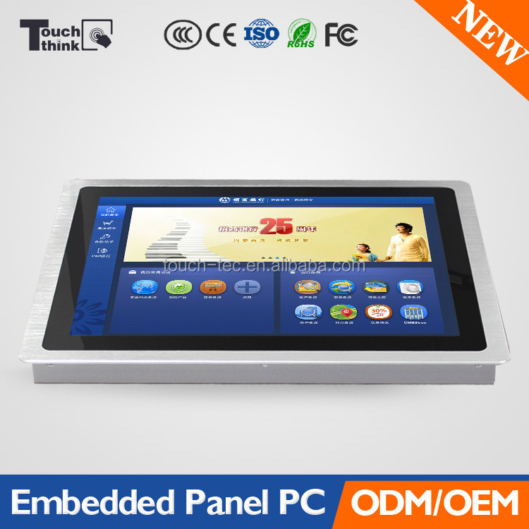 15 inch High Brightness Industrial Touch Panel PC