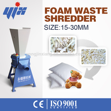 New arrival plastic recycling crushing shredder machine for wholesales