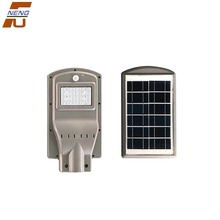 Cheapest 20watt ABS all in one solar led street light in stock on promotion